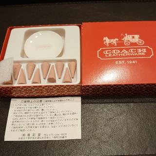 コーチ(COACH)の新品COACHコーチお香皿セット非売品ノベルティ香彩堂(お香/香炉)