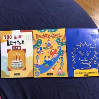 フェリシモ(FELISSIMO)のフェリシモ 100枚便箋 A5サイズ 1冊960円(ノート/メモ帳/ふせん)