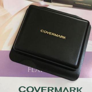 カバーマーク(COVERMARK)のカバーマーク フローレスフィット サンプル(サンプル/トライアルキット)