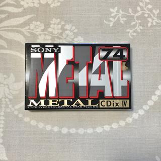 ソニー(SONY)のソニー メタルカセットテープ 74分(その他)