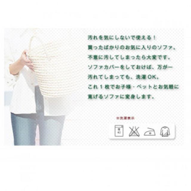 ぴったりフィット タオル地ソファカバー 2人掛用 肘掛なし ポリエステル100% インテリア/住まい/日用品のソファ/ソファベッド(ソファカバー)の商品写真