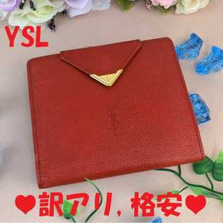 イヴサンローランボーテ(Yves Saint Laurent Beaute)の❤セール❤ 【サンローラン】 財布 折り財布 二つ折り がま口 サフィアーノ 赤(財布)