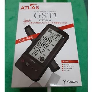 ユピテル(Yupiteru)の美品 ユピテル ゴルフスイングトレーナー GST-6 W ATLAS(その他)