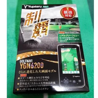 ユピテル(Yupiteru)の美品 ユピテル ゴルフナビ YGN6200 (その他)
