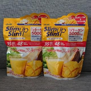 アサヒ(アサヒ)のスリムアップスリム スムージー2袋セット(ダイエット食品)