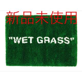"""オフホワイト(OFF-WHITE)のSA様専用 IKEA×VIRGIL ABLOH  """"WET GRASS""""(ラグ)"""