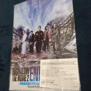 サンダイメジェイソウルブラザーズ(三代目 J Soul Brothers)のHIGH and Low THE MOVIE2 クリアファイル(クリアファイル)