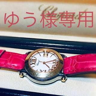 ショパール(Chopard)のショパール ハッピースポーツ 保証書付き(腕時計)