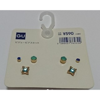 ジーユー(GU)のGU (ジーユー) ビジューピアスセット(ピアス)