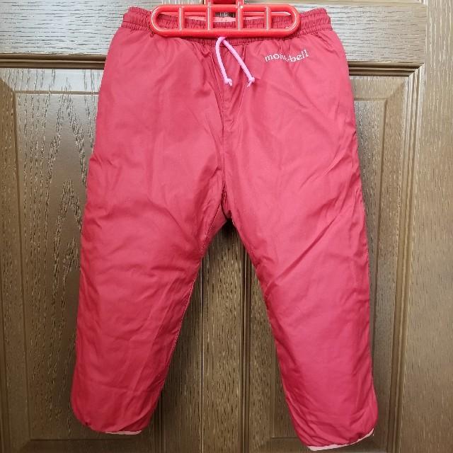 mont bell(モンベル)のmont-bell モンベル サーマラップ パンツ リバーシブルパンツ 90 キッズ/ベビー/マタニティのキッズ服女の子用(90cm~)(ジャケット/上着)の商品写真