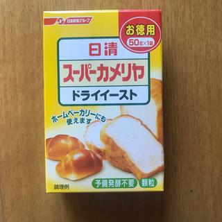 ニッシンセイフン(日清製粉)のドライイースト 日清ドライイースト 徳用50g(その他)
