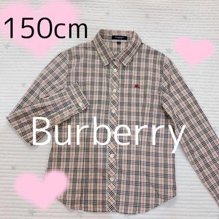 バーバリー(BURBERRY)のBurberry バーバリー シャツ 150cm(その他)
