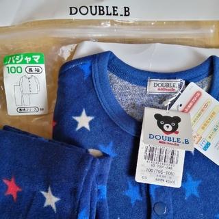 ダブルビー(DOUBLE.B)の♡みー様専用♡ダブルビー MIKIHOUSE パジャマ♪♪【新品】100cm(パジャマ)