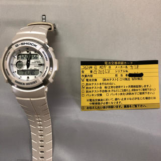 ジーショック(G-SHOCK)のCASIO G-SHOCK  G-300LV  白パールホワイト(腕時計(デジタル))