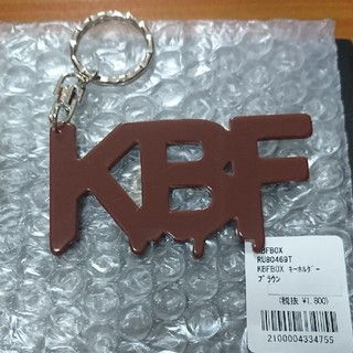 KBF キーホルダー
