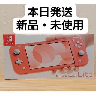 ニンテンドースイッチ(Nintendo Switch)のNintendo Switch Lite 本体 コーラル(携帯用ゲーム機本体)