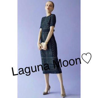 LagunaMoon - 新品☆ラグナムーン☆ネイビーロングワンピース