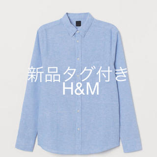 エイチアンドエム(H&M)の♡新品タグ付き♡H&Mリネンシャツ 水色♡(シャツ)