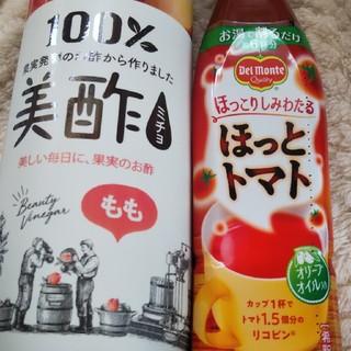 ほっとトマト&ミチョ(野菜)