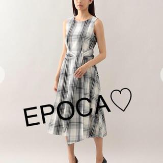 エポカ(EPOCA)の美品☆EPOCA☆白黒ルーセントチェックドレス(ロングワンピース/マキシワンピース)
