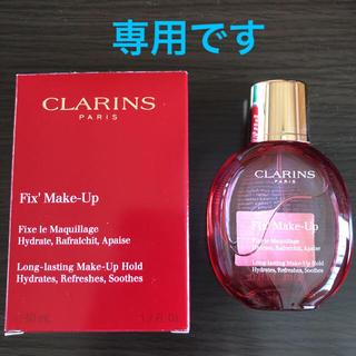 クラランス(CLARINS)のハワイの髪飾り様専用★クラランス フェイスメイクアップ 50ml(フェイスオイル/バーム)
