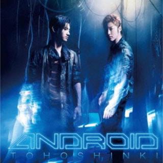 トウホウシンキ(東方神起)の東方神起 ANDROID CD&DVD(ポップス/ロック(邦楽))