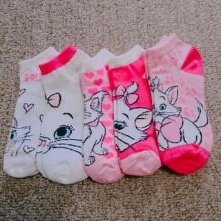 ディズニー(Disney)のマリーちゃん 子供用靴下(靴下/タイツ)