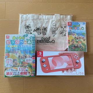 ニンテンドースイッチ(Nintendo Switch)のどうぶつの森 一式セット(家庭用ゲーム機本体)