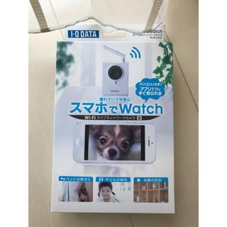アイオーデータ(IODATA)の【新品未使用】IODATA Qwatch Wi-Fi対応ネットワークカメラ(防犯カメラ)