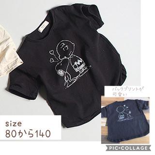 スヌーピー KissプリントTシャツ 140size(Tシャツ/カットソー)
