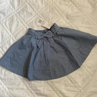 ケイトスペードニューヨーク(kate spade new york)の新品 ケイトスペード 100(スカート)