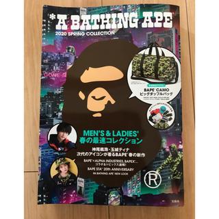 アベイシングエイプ(A BATHING APE)のA BATHING APE 2020 SPRING COLLECTION(ファッション/美容)