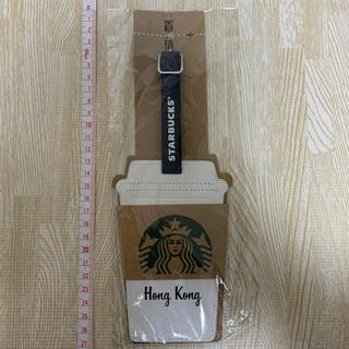 スターバックスコーヒー(Starbucks Coffee)の 香港スターバックス 限定ネームタグ(パスケース/IDカードホルダー)