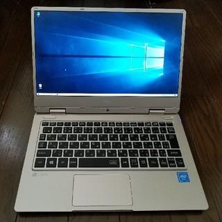 エヌイーシー(NEC)の2018年型・超軽量・狭額液晶のノートPCです(ノートPC)