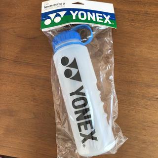 ヨネックス(YONEX)のヨネックスボトル(水筒)