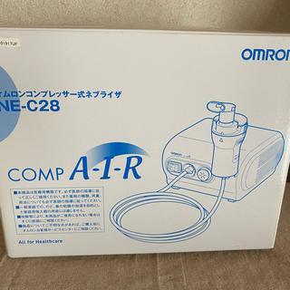 オムロン(OMRON)のもも様専用 オムロンコンプレッサー式ネプライザ NE-C28(加湿器/除湿機)