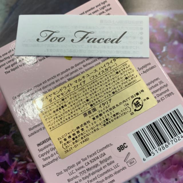 Too Faced(トゥフェイス)のトゥーフェイスToo Faced ダイヤモンドファイアハイライトフェイスパウダー コスメ/美容のベースメイク/化粧品(フェイスパウダー)の商品写真