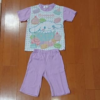 シナモロール(シナモロール)のキッズ シナモロール 半袖パジャマ サイズ130 サンリオ(パジャマ)
