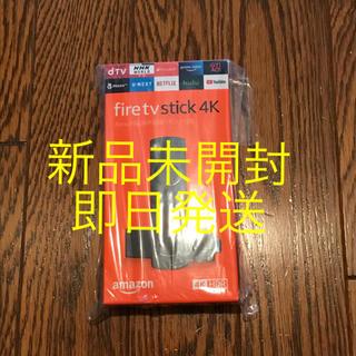 【即日発送】fire tv stick 4K amazon(テレビ)