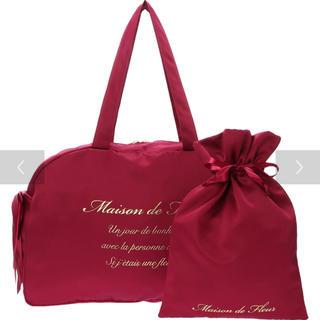 メゾンドフルール(Maison de FLEUR)のボストントラベルキャリーオンMバッグ(スーツケース/キャリーバッグ)