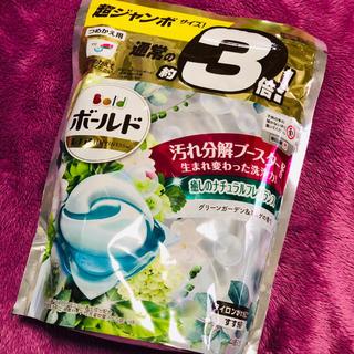 ピーアンドジー(P&G)のNEW ボールド  ジェルボール  3D グリーンガーデン&ミュゲ 44個(洗剤/柔軟剤)