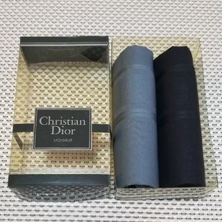 クリスチャンディオール(Christian Dior)の【新品未使用】Christian Dior Men's ハンカチセット(ハンカチ/ポケットチーフ)