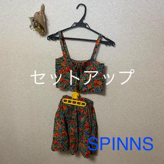 スピンズ(SPINNS)のSPINNSのセットアップ(セット/コーデ)