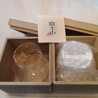 スガハラ(Sghr)のぐっちさま富士山グラス 2個セット 新品未使用品(グラス/カップ)