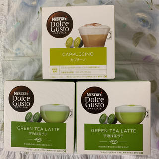 ネスレ(Nestle)のネスレドルチェグストカプセル 3箱(コーヒー)