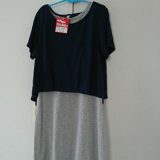 新品 マタニティ2way 授乳機能付 ロングスカート 半袖 妊婦 パジャマドレス(マタニティワンピース)