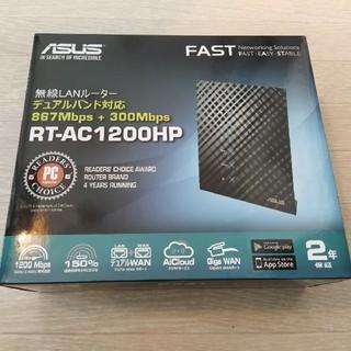 エイスース(ASUS)のASUS 無線LANルーター RT-AC1200HP(PC周辺機器)