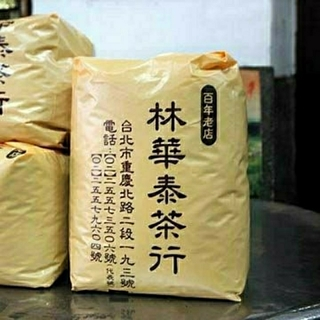 【台湾茶・林華泰】東方美人茶150㌘+凍頂烏龍茶150㌘(茶)