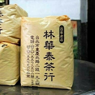 【台湾茶・林華泰】蜜香紅茶150㌘+鉄観音150㌘(茶)