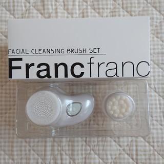 フランフラン(Francfranc)の未使用品フランフラン フェイシャルクレンジングブラシセット(洗顔ネット/泡立て小物)